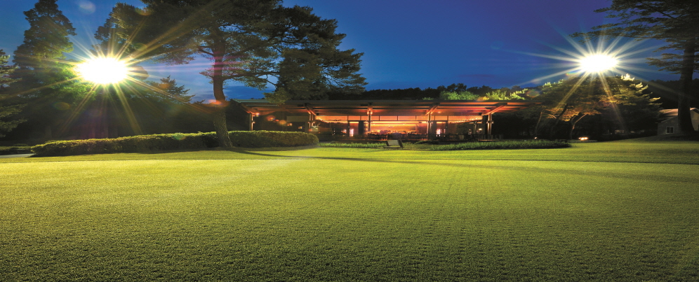 Sejong Emerson Country Club